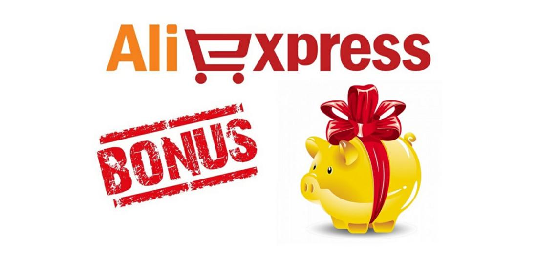 Aliexpress экономия